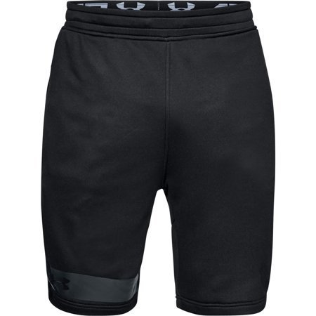 Under Armour MK1 Terry Short Collegeshortsit