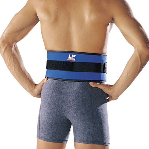 LP Weight lifting belt Painonnoctovyö Light 780